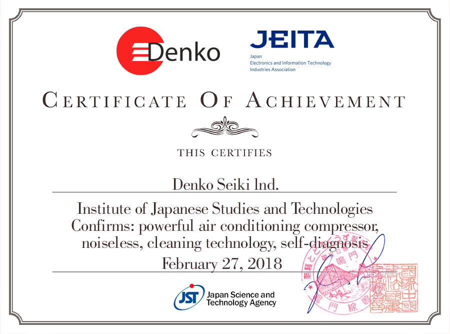 Сертификат Japan Science and Technology Agency